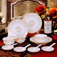 碗碟套装家用景德镇欧式骨瓷碗筷陶瓷器吃饭套碗盘子中式组合餐具
