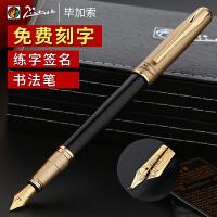 毕加索906弯头美术美工钢笔弯尖1mm硬笔书法练字艺术手绘绘图笔钢笔画生日礼物定制可刻字