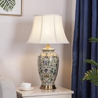 美式复古陶瓷台灯新中式客厅卧室床头台灯简约现代手绘荷花灯饰创意陶瓷装饰台灯 手绘荷花台灯