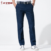 【包邮】才子男装(TRIES)休闲裤 男士薄款净色百搭生活休闲长裤多色可选