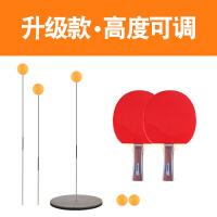 弹力软轴乒乓球练球器单人自练训练神器家用练球不锈钢健身器玩具