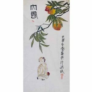 广西书画院副院长 陈国斌(大寿)ZH12