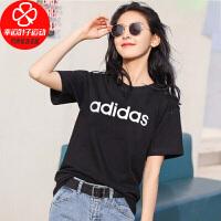 Adidas/阿迪达斯短袖女新款运动服休闲上衣舒适透气圆领印花透气T恤FP7868