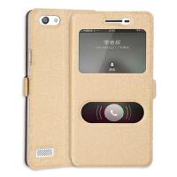 【包邮】MUNU OPPO A33手机壳 A33t手机壳 保护壳 保护套 手机保护套 外壳 手机皮套 翻盖保护套