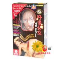 成人情趣性用品男用充气娃娃野蛮女友二代 男用自慰器男用器具