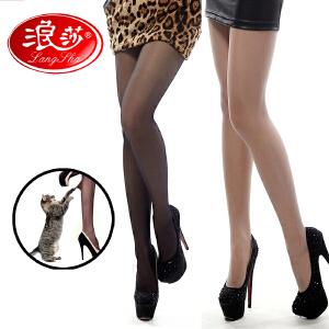【全店满99减40】2条装浪莎丝袜子女士夏款超薄防勾丝连裤袜包芯丝加裆打底袜丝袜