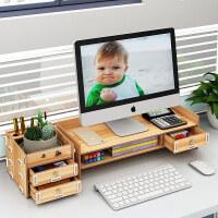 20190720075650853办公室用品台式电脑显示器增高架桌面收纳盒显示屏幕底座置物架子