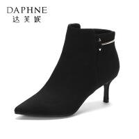 Daphne/达芙妮冬新款短靴女 高跟细跟尖头潮流性感时装靴