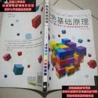 【二手旧书9成新】妈妈的心灵课(万千心理):孩子、家庭和大千世界9787518409129