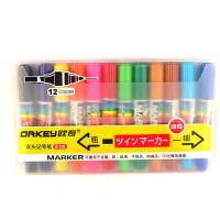 12色套装 24色小学生马克笔 大双头油性笔 彩色记号笔 麦克笔 马克笔 POP笔海报笔