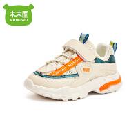 木木屋童鞋2021春款儿童运动鞋(26-37码)中大童网面透气男女童休闲网鞋2795