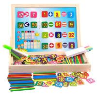 益智玩具 智力开发 朵莱 多功能数字运算学习盒 双面磁性画板黑板 数棒棒加减乘除学习多功能学习盒