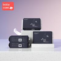 babycare Air Pro小N卫生巾棉柔极薄夜用组合整箱姨妈巾360mm20片