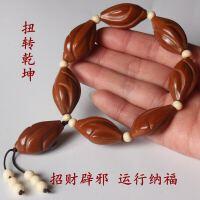 橄榄核手串 男士原料文玩橄榄核雕财神弥勒佛观音素核素珠手串链