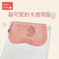 babycare宝宝隔汗巾 纯棉幼儿园儿童垫背巾岁婴儿吸汗巾