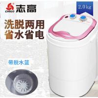 天添富 迷你洗衣机XPB25-2008 洗脱两用2.5公斤小洗衣机 带甩干篮 双旋钮开关