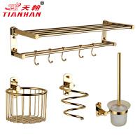 全铜镀金色浴巾架套餐双杆置物架挂架浴室卫生间五金挂件简约套装