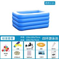 儿童游泳池超大号儿童游泳池家用加厚婴儿宝宝充气水池洗澡桶玩具 咖啡色 四环1.5蓝白标准