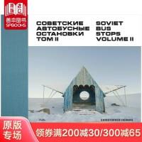 苏联公交站建筑摄影集2 Soviet Bus Stops Volume II 英文原版 苏联巴士站设计作品集 建筑遗迹画册 进口建筑设计书籍