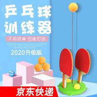 乒乓球��器��力��S乒乓球�稳俗跃���健身�和�玩具�球器 【2020升�版更��I/�和�款】 【�R上�_打】��木球拍1��+