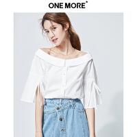 【2件7折】ONEMORE2019夏季新款白色袖口绑带单排扣五分袖喇叭袖上衣衬衫女