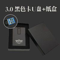 黑银色 金属卡片u盘8gb 3.0高速16G优盘创意商务个性定制LOGO刻字 3.0 16G黑色卡u盘+纸盒子 官方标