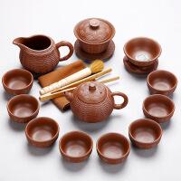 陶瓷紫砂功夫茶具套装 整套家用汝窑冰裂茶壶 茶道茶艺手工 14件