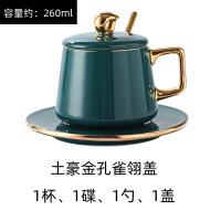 【好货】创意陶瓷咖啡杯ins风北欧式家用简约金边套装茶杯碟带盖勺