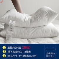 新品【一对装】五星级酒店枕芯羽绒枕芯白鹅绒枕羽绒枕头单人护颈枕定制