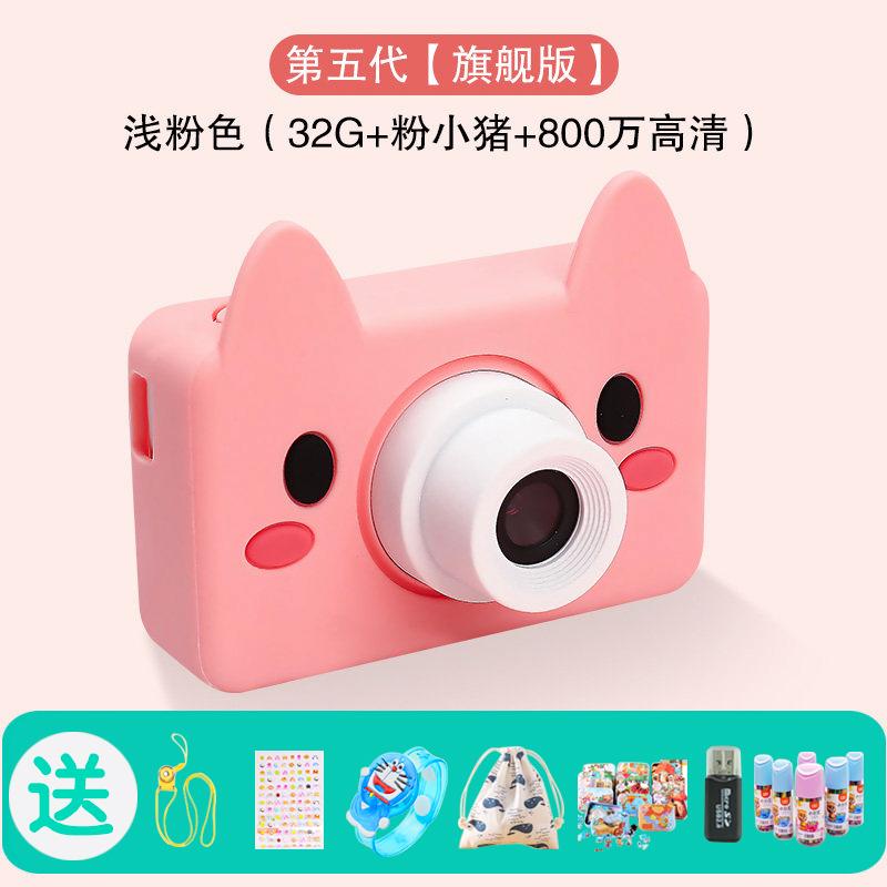 儿童相机相机抖音同款儿童相机xj小单反可拍照打印趣味玩具宝宝卡通迷你