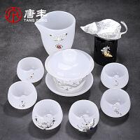 唐丰鎏银琉璃茶具套装游龙玉瓷盖碗创意个性品茗杯礼盒装