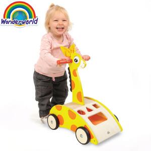 [当当自营]泰国Wonderworld 长颈鹿学步车 益智早教 学步推车 木质玩具学步车