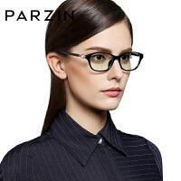 帕森女士时尚优雅眼镜框眼镜架 可配近视镜架 TR90复古眼镜架5027