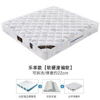 席梦思床垫 1.5m1.8米1.2床软硬两用20cm厚双人可折叠经济型定制 乐享型 独立弹簧+乳胶+羊绒针织