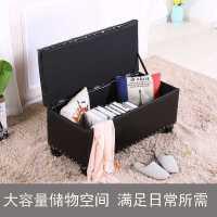 沙发凳长方形收纳凳子储物凳可坐门口试衣间多功能换鞋凳箱服装店
