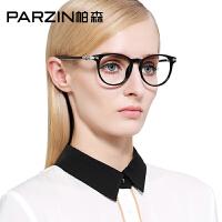帕森新品平光眼镜TR90眼镜框 男女复古范大框眼镜架5017