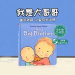 顺丰发货 I Am a Big Brother我是大哥哥 Caroline Jayne Church 幼儿启蒙认知英文