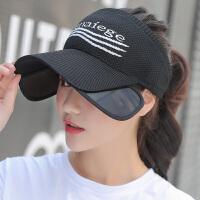 帽子女夏天跑步运动防晒帽户外沙滩鸭舌太阳帽骑车遮阳帽女士
