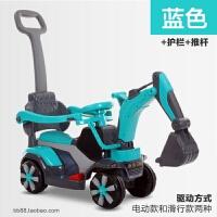 儿童电动挖掘机玩具车升级版护栏推杆可坐可骑大号男孩钩挖土学步滑行充电工程车