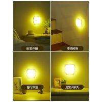 遥控感应LED小夜灯卧室儿童房不插电夜间墙壁灯无线定时省电台灯