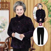 老年女装冬季加厚三层棉衣奶奶装老人衣服女60~70~80加厚套装 紫色凤尾花套装 L建议75-90