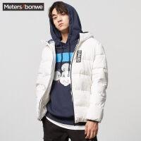 【超品返场新品1件4折】美特斯邦威羽绒服男冬季新款潮流字母连帽短款外套