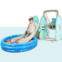 【加长游戏滑滑梯】新款儿童室内滑梯家用幼儿园滑滑梯宝宝组合滑梯秋千塑料周岁礼物玩具模型 +球池+球300个