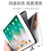 老款ipad2/3/4保护套超薄全包ipad2保护套pad苹果平板电脑i