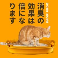 滋奇24L双子星猫砂 豆腐原味活性炭除臭无尘猫沙10kg公斤20斤包邮