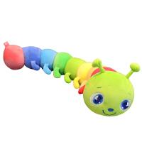 毛毛虫毛绒玩具娃娃懒人可爱女孩长条睡觉抱枕公仔玩偶萌女生 毛毛虫-T