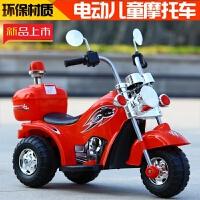 儿童哈雷电动摩托车三轮车1-2-3-5岁小宝宝女婴幼女孩男孩男充电 红色6V4.5A电瓶 带音乐灯光