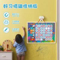 益智玩具 智力开发 朵莱 标准版儿童好习惯行为成长计划记录表 小红花奖励贴纸墙玩具小红花行为记录表