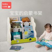babycare儿童绘本书架宝宝启蒙玩具收纳架多层家用落地组装收纳柜