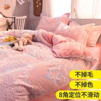 珊瑚绒四件套冬季双面法莱绒法兰绒网红床单三件套床上水晶绒被套